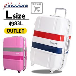 見ているだけで楽しくなる☆2色のカラーラインが印象的なスーツケース♪TSAロック搭載で海外旅行も安心...