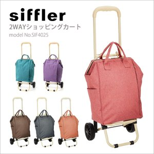 ショッピングカート 2Way カジュアルバッグ 折りたたみカート ポケット豊富 シンプル シフレ SIF4025 22L amakusakaban