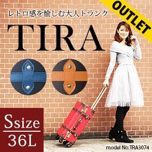 【アウトレット】キャリートランク キャリーケース キャリーバッグ 旅行かばん スーツケース 4輪 TIRA 53cm TRA3074