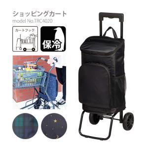 ショッピングカート 保冷バッグ フック付 キャリーカート ショッピングバッグ クーラーバッグ シフレ トラベルコレクション TRC4020 amakusakaban