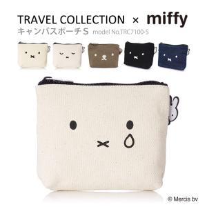 miffy ミッフィー ポーチS コスメポーチ ミニポーチ キャンパス生地 レディース キッズ シフレ TRC7100-S|amakusakaban