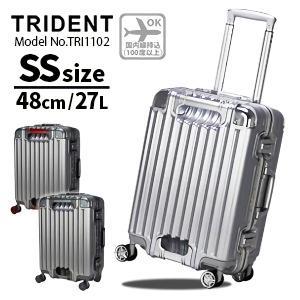 スーツケース 機内持ち込み可 キャリーケース SSサイズ 小型 アルミ調ボディ 双輪 グリップマスター搭載 シフレ トライデント siffler TRIDENT TRI1102 48cm|amakusakaban
