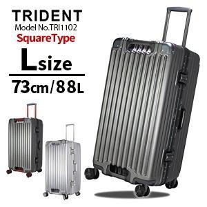 スーツケース専門店アマクサかばん - レビューを書いてオマケを