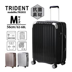 b949d6e65a 期間限定30%OFF】スーツケース キャリーケース 拡張機能付 Mサイズ 中型 ...