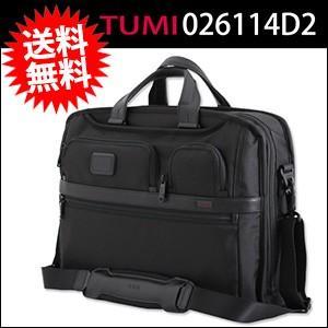 新型 TUMI026114D2 ALPHA 2 BUSINESS コンパクト・ラージ・スクリーン・コンピューター・ブリーフ トゥミ ビジネスバッグ ショルダーバッグ