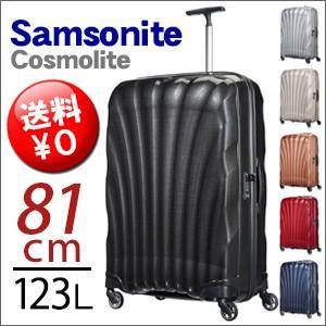 サムソナイト コスモライト スーツケース 大型 LLサイズ 大容量 キャリーケース Samsonite Cosmolite Spinner3.0 V22307 73352 81cm