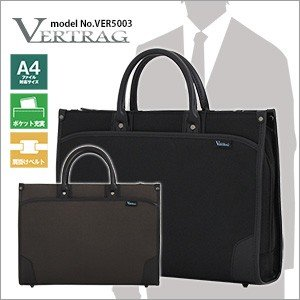 ビジネスバッグ トートバッグ ブリーフバッグ A4対応 ショルダーベルト付 軽量 シフレ VERTRAG ヴァートラグ VER5003 amakusakaban