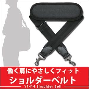 ショルダーベルト ビジネスバッグ ダレスバッグ ブリーフバッグ シフレ Y1414 amakusakaban
