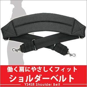 ショルダーベルト ビジネスバッグ ダレスバッグ ブリーフバッグ シフレ Y1418 amakusakaban