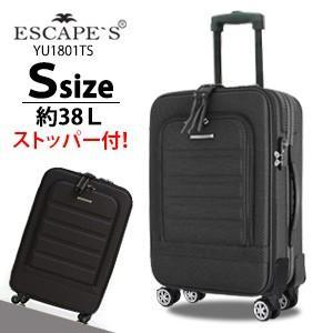 スーツケース キャリーケース キャリーバッグ Sサイズ 小型 ストッパーキャスター シフレ エスケープ 1年保証付 YU1801TS 50cm|amakusakaban