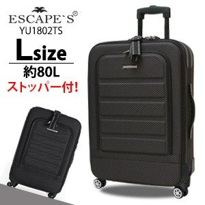 キャリーバッグ ストッパーキャスター Lサイズ 80L スーツケース キャリーケース 旅行かばん 1年保証付 siffler シフレ ESCAPE'S YU1802TS 64cm|amakusakaban