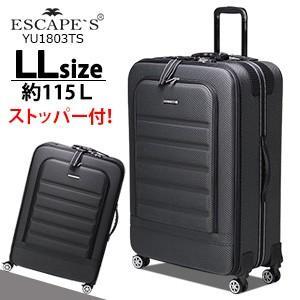 ストッパー付双輪キャスター ソフトスーツケース LLサイズ キャリーケース キャリーバッグ 大型 1年保証付 シフレ ESCAPE'S YU1803TS ブラック 74cm|amakusakaban