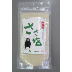 ささ塩セット amakusakaisen-amarei 02