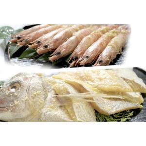 車海老と天然鯛の味噌漬け|amakusakaisen-amarei
