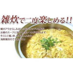 鯛ちり鍋|amakusakaisen-amarei|05