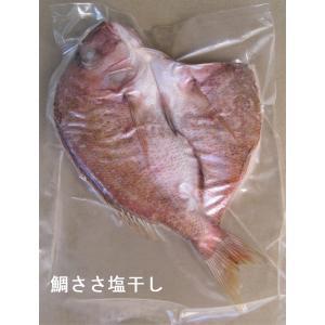 天草灘干物セット10番|amakusakaisen-amarei|02