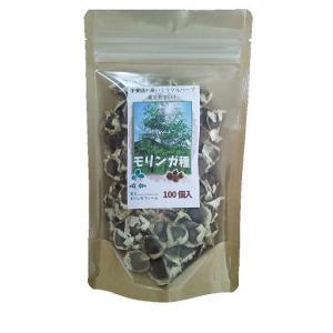 モリンガオレイフェラは、モリンガの仲間で最も有名で栄養価の高い品種です。種の数個連なった鞘は、30〜...