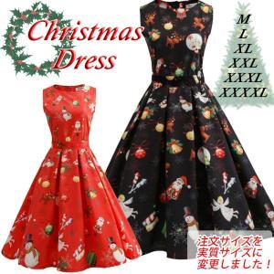 【早割りセール】ワンピース クリスマス ドレス 雪だるま トナカイ サンタクロース プリント Aライン きれいめ ノースリーブ コスプレ 大きいサイズ 大人 衣装