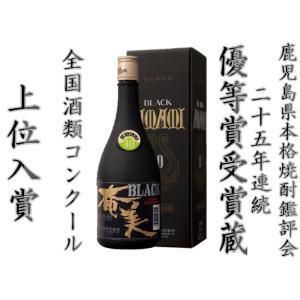 焼酎 黒糖焼酎 徳之島 奄美 白麹 BLACK奄美 長期樫樽...
