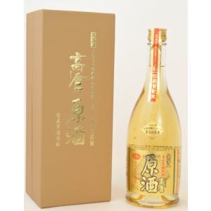 奄美 黒糖焼酎 高倉 原酒 古酒 39度 720ml ギフト 奄美大島 お土産 amami-osima