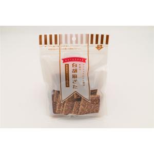 白ごまざた 150g袋 黒糖 お菓子 豊食品 ゴマザタ ごま菓子 奄美大島 お土産|amami-osima