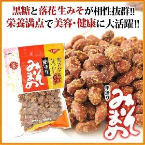 黒砂糖 お菓子 みそ豆 ミソ 味噌菓子 安田製菓 160g 奄美大島 黒糖 お菓子 お土産|amami-osima