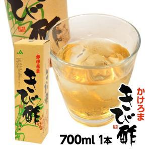 きび酢 かけろま 700ml 加計呂麻島 奄美大島 amami-osima
