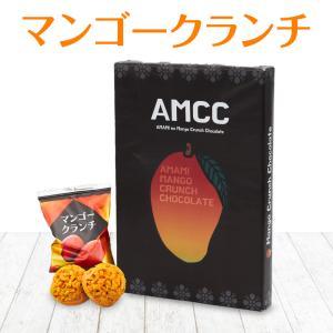 マンゴークランチチョコレート 18個入り 奄美大島 お土産 お菓子|amami-osima