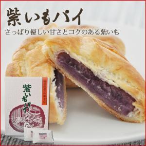 紫いもパイ 12個入り 奄美大島 お菓子 お土産|amami-osima