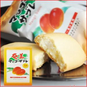 マンゴーサブレ 15個入り 奄美大島 お土産 お菓子|amami-osima