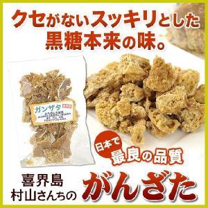 黒砂糖 ガンザタ みちのしま農園 210g×10袋 喜界島 奄美大島 黒糖 お菓子 お土産の商品画像|ナビ