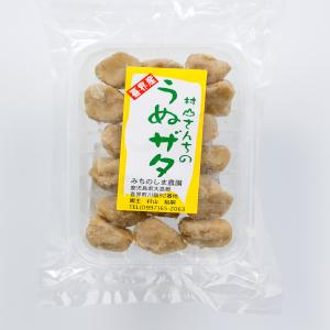 黒砂糖 うぬざた みちのしま農園 220g 喜界島 奄美大島 お菓子 お土産|amami-osima
