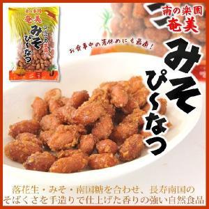 奄美みそぴーなっつ 160g マルワ物産 奄美大島 お菓子 お土産|amami-osima