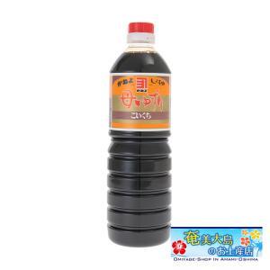 醤油 九州 しょうゆ カネヨ醤油 九州醤油 鹿児島のしょうゆ かねよ母ゆずり 濃口醤油 1000ml こいくちしょうゆ 甘口 ギフト