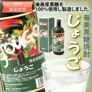 奄美 黒糖焼酎 じょうご 25度 720ml ギフト 奄美大島 お土産|amami-osima
