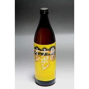 奄美 黒糖焼酎 島のナポレオン25度 900ml ギフト 奄美大島 お土産|amami-osima