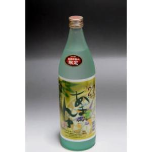 奄美 黒糖焼酎 焼酎 あまんゆ 27度 900ml ギフト 奄美大島|amami-osima