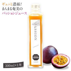 奄美大島 ジュース まんまる奄美のパッションジュース 濃縮還元|amami-osima