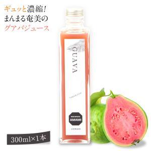 グアバジュース 300ml まんまる工房 フルーツジュース 濃縮還元グアバ グァバ 果実ジュース ジュース ギフト|amami-osima