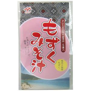 味噌汁 フリーズドライ インスタント 味噌汁 もずく 5個入り モズク もずく 奄美大島|amami-osima