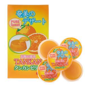 奄美のデザート タンカンゼリー 70g×5個 タイセイ たんかん|amami-osima