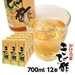 きび酢 かけろま 700ml ×12本 加計呂麻島 調味料 ギフト 奄美大島 お土産|amami-osima