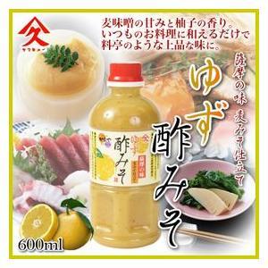 酢味噌 ゆず酢みそ 柚子酢みそ ヤマキュー600g ×2本 調味料 ギフト お中元 ゆず 酢みそ|amami-osima