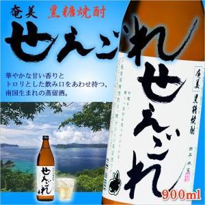 奄美 黒糖焼酎 せえごれ 900ml ギフト 奄美大島 お土産|amami-osima