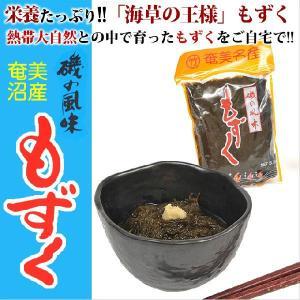 もずく 沖縄 竹山食品 500g×30袋 15kg お土産 奄美大島|amami-osima