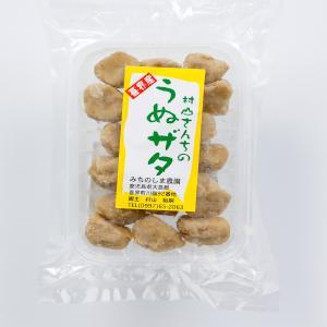 黒砂糖 うぬざた みちのしま農園 220g×60袋 喜界島 奄美 奄美大島 お菓子 お土産|amami-osima