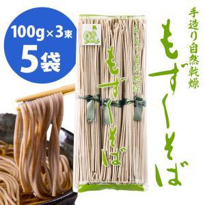 もずくそば 100g×3束 5袋 よろん島 ヨロン島 与論島 スープ付き 箱なし ダイエット ざるそば モズク 奄美大島|amami-osima