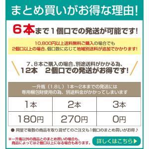 奄美 黒糖焼酎 高倉 30度 一升瓶 1800ml ×6本ギフトセット 奄美大島 お土産|amami-osima|04
