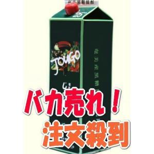 奄美 黒糖焼酎 じょうご 25度 紙パック 1800ml×6本ギフト 奄美大島 お土産 amami-osima 03