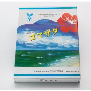 白ごまざた 24個 黒糖 お菓子 豊食品 ゴマザタ ごま菓子 奄美大島 お土産|amami-osima